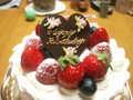 Birthday0805172