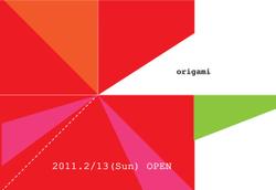 Origamiopenback_2