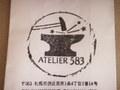 Atelier583