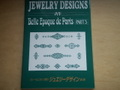Jewelrydesigns1