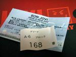 Ticket_1